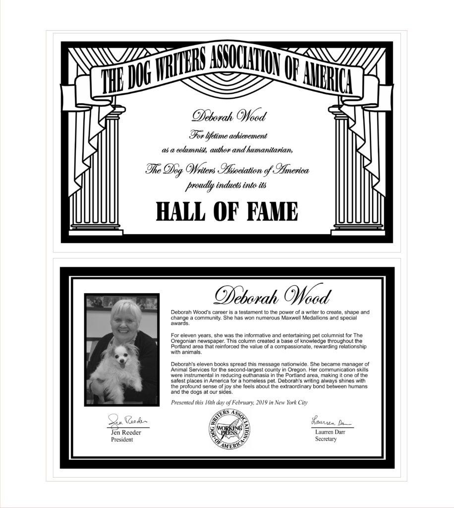 Deborah Wood hall of fame